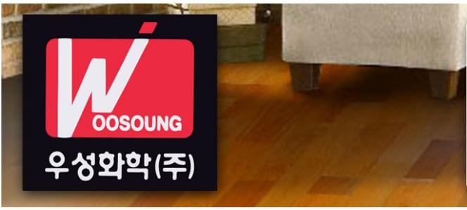 Vinyl Flooring Merk Woo Soung